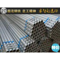 Q235无缝管镀锌管 焊接钢管无缝钢管 管材 饮用水管 下水管