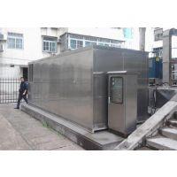 耀南环保科技(图)、废气处理设备分类、废气处理设备