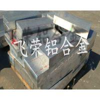 现货供应5052 H32 0.5mm厚铝镁合金铝板、铝卷材