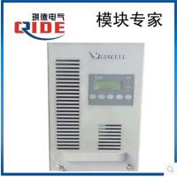 琪德G05H,G07H,G10H电源模块,价格真的很实惠。