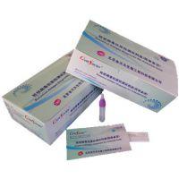 轮状病毒抗原检测试剂盒(胶体金法),25人份/盒,快速,方便,小儿腹泻