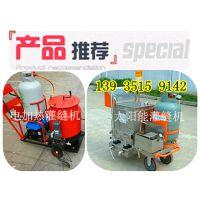 供应小型路面灌缝机图片 浙江路面灌缝机价位(晋华光)