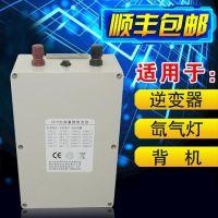 12v30安锂电池售价,12v30安锂电池价格