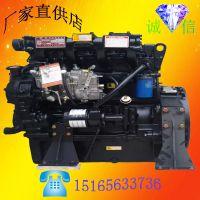 四缸水冷 2200转工程机械用56KW 潍坊柴油机厂R4105G柴油发动机
