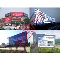 深圳玻璃喷绘爱普生五色打印机,亚克力标牌uv平板打印机