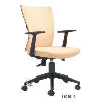 天津办公椅 弓形,板式现代简约员工椅子,鸿信公司