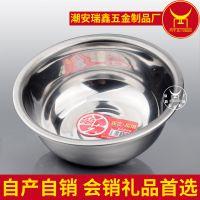 企业推广不锈钢调料缸 优质不锈钢礼品赠品盆