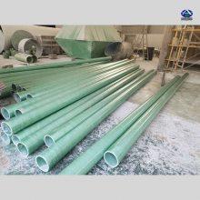 供应山东缠绕玻璃钢井管 滴灌输送饮用水管 农业生产绿色带法兰泵管怎么卖 河北华强