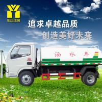 厂家直销、东风洒水车 /15吨绿化喷洒车/ 环卫喷洒车/园林喷洒车