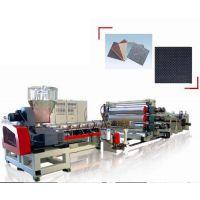 板材设备、坤宇中德塑机、青岛板材设备