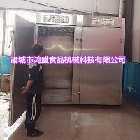 鸿盛食品机械|可组装式烟熏炉|可组装式烟熏机