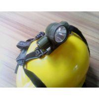 多功能防爆强光头灯 IW5140 多功能防爆LED充电头灯