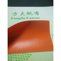 优质篷布厂;生产刀刮夹网布,PVC防雨帆布,耐磨耐用;质优价低;