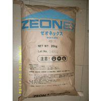 COC 日本瑞翁 ZNR1430R1