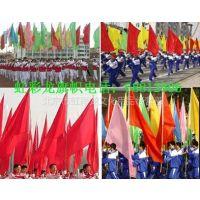 供应运动会旗,仪仗队旗,院校运动会旗,企事业运动会旗帜制作