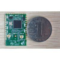 小尺寸低功耗WIFI模块 串口模块M4004T 智能硬件方案 智能家居