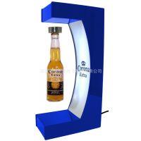 磁悬浮酒瓶展架定制 烟瓶悬浮广告展架凌空旋转 工艺品磁悬浮展台