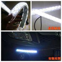 通用12W大功率高亮度硅胶汽车日行灯 9-12LED软胶灯 高亮度防撞灯