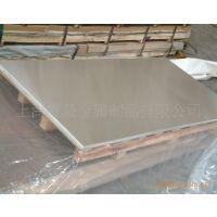 2B16铝板价格