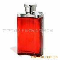 供应不锈钢香水瓶/不锈钢法国香水瓶/加工香水瓶