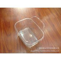 出售塑料保鲜盒 PP透明金线莲礼品盒 非一次性
