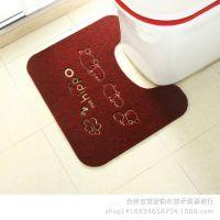 出厂价 浴室吸水防滑U型地毯卫生间坐便器绣花马桶地垫内凹垫