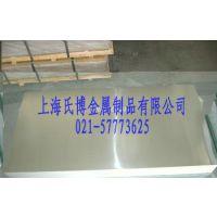 氏博供应2A01铝板LY1 厂家直销 2A01质量保证 可零售