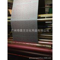 二手9成新柔性凸版印刷机供应全自动纸张印刷机无纺布凸版印刷机