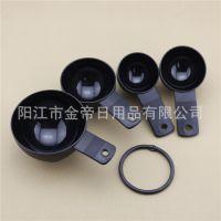 阳江厂家供应定制量勺 带刻度塑料量杯6件套 厨房小工具