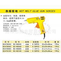 波斯工具BS476940热熔胶枪 质量保证
