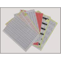 厂家专业生产 标签 不干胶 条形码 四色印刷 免费设计