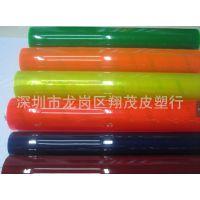厂价人热销 PVC有色透明雨伞用塑料膜彩色磨砂透明与光胶