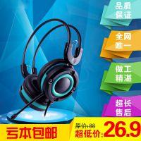 KNP-88网吧头戴式耳机耳麦带话筒 电脑大耳罩防暴胎教耳机GK耳机
