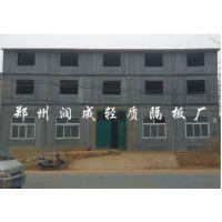 郑州轻质隔墙板价格 郑州轻质板厂商