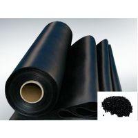 应用于热塑性塑料的黑色通用级色母粒卡博特黑色母UN2014