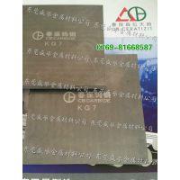 台湾春保钨钢KG7冲压模具钨钢 KG5钨钢板厂家