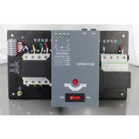 双电源自动切换开关,上海的智能转换开关