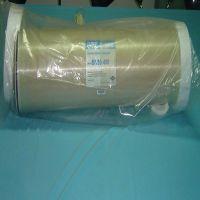 供应代理原装进口美国陶氏膜FILMTEC BW30-400型反渗透元件