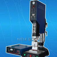 供应15K超声波焊接机 2200W超声波焊接机 塑料焊接设备