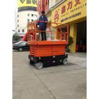 新款全自动自行式高空作业平台 315劲爆低价直销 广州鑫升机械