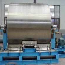 杰创干燥优质供应松脂回转滚筒刮板烘干机 滚筒刮板干燥机
