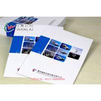 宣传单印刷厂画册宣传册印制广告彩印dm单页彩页三折页设计制作