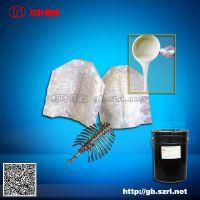 低熔点合金耐高温模具硅胶 加成型硅胶HY-E635