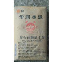 润合水泥厂家(在线咨询)|华润牌水泥|华润牌水泥供应