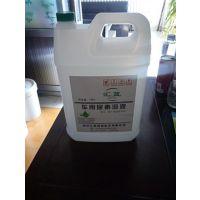 闭口10L塑料桶,10L塑料桶,优质