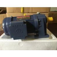 厦门东历电机PL22-0200-40S3卧式三相斜齿轮减速电机200W380V1:40比
