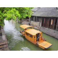 厂家供应4m欧式木船 景区手划休闲小木船客船