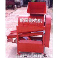 润丰供应板栗脱蓬机 拥有众多农民粉丝的板栗脱蓬机