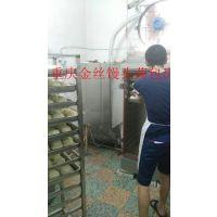 创鑫隆厂家直销节能燃气蒸汽发生器 蒸馒头蒸汽锅炉