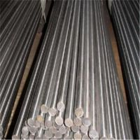 (SUS630) 不锈钢棒630圆钢价格